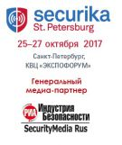 Securika St. Petersburg - приглашает!